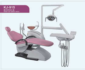KJ-915 Computerized Dental Unit