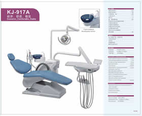 KJ-917A Computerized Dental Unit