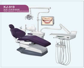 KJ-919 Computerized Dental Unit