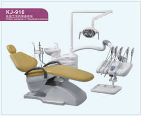 KJ-916 Computerized Dental Unit