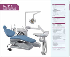 KJ-917 Computerized Dental Unit