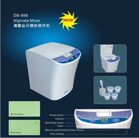 SDDB-988 Alginate Mixer