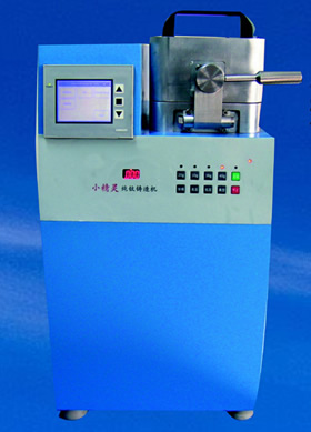 Pure Titanium Casting Machine System SD-ANGEL 2