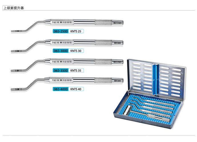 Sinus Lifting Instruments